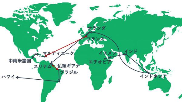 2021082701_worldmap-_hp.jpg
