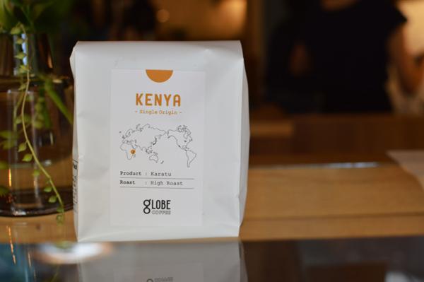 新豆発売のお知らせ:ケニア カラツAA ハイロースト