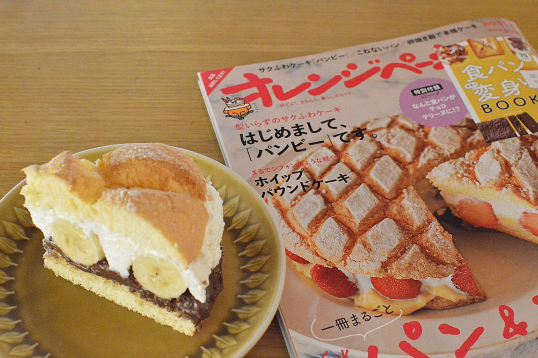 10/31(火)臨時営業のお知らせ