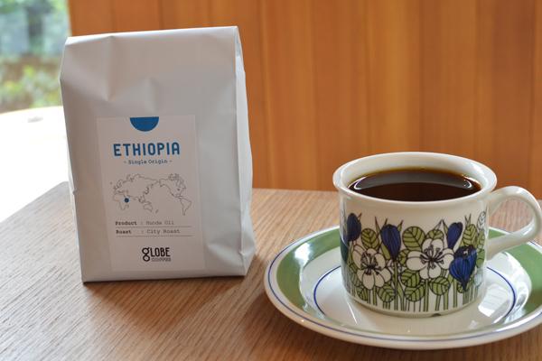新豆発売のお知らせ:エチオピア フンダ・オリ シティロースト