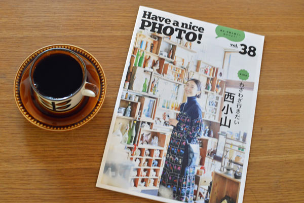 「Have a nice PHOTO!」vol.38に掲載されました